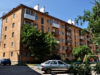 neighbour house: st. Kuybyshev, house 112Д. Apartment house