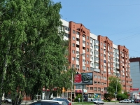 neighbour house: st. Kuybyshev, house 139. Apartment house