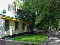 neighbour house: st. Kuybyshev, house 145. Apartment house