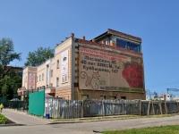 """叶卡捷琳堡市, 商店 """"Жарден"""", оптово-розничный магазин, Kuybyshev st, 房屋 147"""