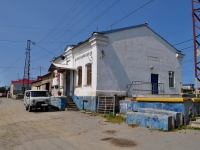 Yekaterinburg, Kuybyshev st, house 149Б. multi-purpose building