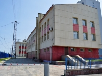 Yekaterinburg, Kuybyshev st, house 157. training centre