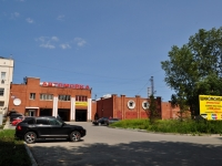 neighbour house: st. Kuybyshev, house 159. multi-purpose building