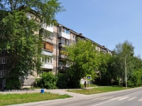 neighbour house: st. Kuybyshev, house 171. Apartment house