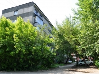Yekaterinburg, Kuybyshev st, house 171. Apartment house