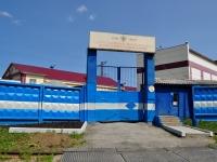 叶卡捷琳堡市, Kuybyshev st, 房屋 173. 物业管理处