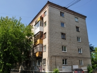 neighbour house: st. Kuybyshev, house 173А. Apartment house