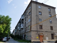 Yekaterinburg, Kuybyshev st, house 175. Apartment house