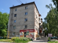 Yekaterinburg, Kuybyshev st, house 177. Apartment house