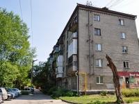 叶卡捷琳堡市, Kuybyshev st, 房屋 177. 公寓楼