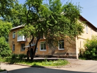neighbour house: st. Kuybyshev, house 179А. Apartment house