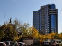 Yekaterinburg, Kuybyshev st, house 67. office building