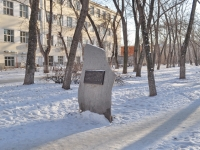 neighbour house: st. Kuybyshev. monument Студентам-фронтовикам ВОВ