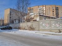 Yekaterinburg, Kuybyshev st, vacant building