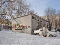 Yekaterinburg, Kuybyshev st, service building