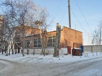 叶卡捷琳堡市, Kuybyshev st,