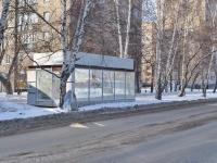 Yekaterinburg, Kuybyshev st, store