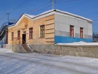 Yekaterinburg, Kuybyshev st, multi-purpose building