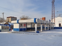 Yekaterinburg, Kuybyshev st, multi-purpose building
