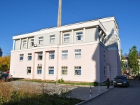 Yekaterinburg, Chapaev st, house 1А. office building