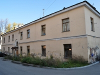 neighbour house: st. Chapaev, house 1Б. multi-purpose building