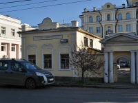 neighbour house: st. Chapaev, house 3Е. store Винтаж