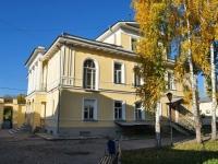Yekaterinburg, library Малая Герценка, Chapaev st, house 3
