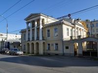 Екатеринбург, Чапаева ул, дом 3