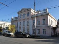 соседний дом: ул. Чапаева, дом 5. библиотека Центральная им. А.И. Герцена