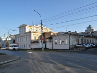Yekaterinburg, Chapaev st, house 7. office building