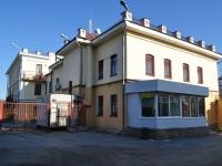 Екатеринбург, улица Чапаева, дом 8Б. многофункциональное здание