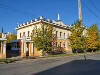 neighbour house: st. Chapaev, house 8Б. multi-purpose building