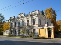 Yekaterinburg, Chapaev st, house 8. multi-purpose building