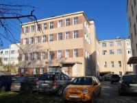Yekaterinburg, hospital Свердловский областной противотуберкулезный диспансер, Chapaev st, house 9