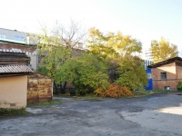 Екатеринбург, Чапаева ул, дом 10