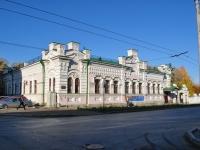 neighbour house: st. Chapaev, house 10. community center Центр традиционной народной культуры Среднего Урала