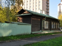 Yekaterinburg, museum Дом П.П. Бажова, Chapaev st, house 11