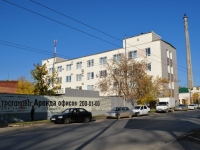 Yekaterinburg, Chapaev st, house 12. Social and welfare services