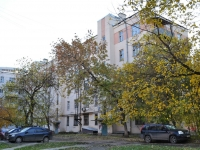 Yekaterinburg, Chapaev st, house 14/2. Apartment house