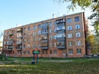 neighbour house: st. Chapaev, house 14/3. Apartment house