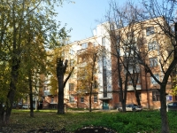Yekaterinburg, Chapaev st, house 14/3. Apartment house