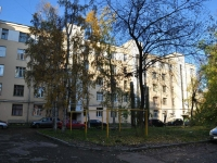 Yekaterinburg, Chapaev st, house 14/7. Apartment house