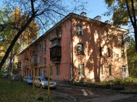 Yekaterinburg, Chapaev st, house 14/8. Apartment house