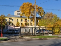 Yekaterinburg, Chapaev st, house 14/9. Apartment house