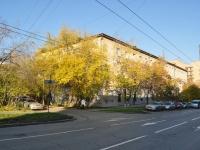 Yekaterinburg, institute Институт Конфуция УрГУ, Chapaev st, house 16