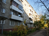 Yekaterinburg, Chapaev st, house 17. Apartment house