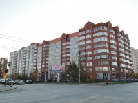 neighbour house: st. Chapaev, house 21. Apartment house