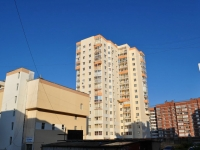 Yekaterinburg, Chapaev st, house 23. Apartment house