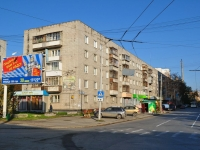 Yekaterinburg, Chapaev st, house 30. Apartment house