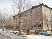 Yekaterinburg, Chapaev st, house 53. Apartment house